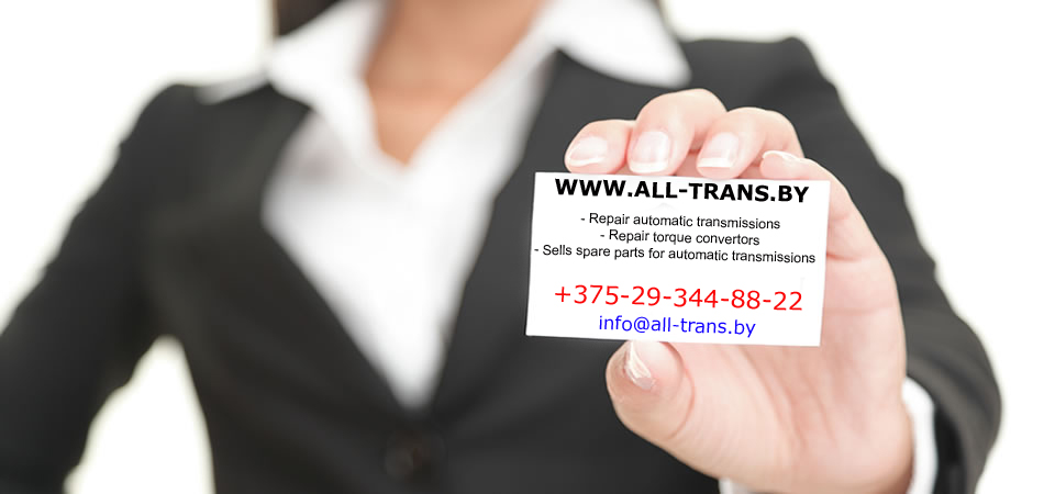 www.all-trans.by